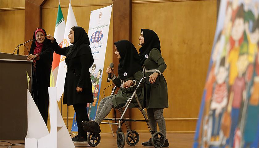 گزارش نخستین کنفرانس بینالمللی کودکان دارای معلولیت